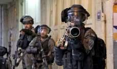 """""""أ.ف.ب"""": الجيش الإسرائيلي يعلن توغل قواته في قطاع غزة"""