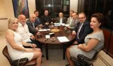 ابي نصر يلتقي الرابطة المارونية في استراليا: لتواصل الرابطة الدائم مع الاغتراب