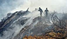 هجوم الحرائق يُظهر معدن اللبنانيين: البيوت مفتوحة للمتضررين