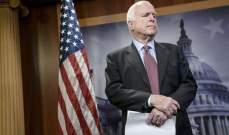 إقتراح من الديمقراطيين بإطلاق اسم ماكين على مبنى في الكونغرس