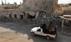 خروج 400 شخص بينهم 90 مسلّح باتجاه جرابلس بريف حلب الشمالي الشرقي