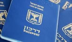 وسائل إعلام إسرائيلية: حالة تأهب في سفارات إسرائيلية بعد تهديد طهران بالرد