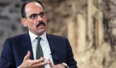 قالن: لغة التهديد بالعقوبات لن تجدي نفعا مع تركيا ومستعدون لخوض محادثات مع الجميع بملف شرق المتوسط