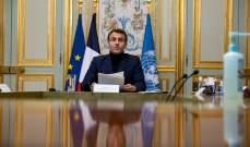 المبادرة الفرنسية «انتهت» والمؤتمر التأسيسي هو «البديل»