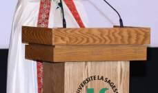 عبد الساتر في قداس افتتاح السنة الجامعية في الحكمة: نصلي على نية بعضنا وعلى نية بلدنا لانه يمر بأصعب الظروف