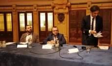 """بلدية جبيل تشارك بالمنتدى الدولي بعنوان """"القطب الشمالي الجديد البحر المتوسط القديم"""""""