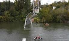 مقتل فتاة بسقوط جسر في جنوب فرنسا