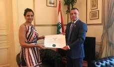 تعيين علي مرعي قنصلا فخريا لجنوب السودان في لبنان