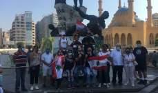 وقفة احتجاجية بساحة الشهداء تزامناً مع اعتصام في باريس لأجل لبنان