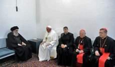 قمة إسلامية- مسيحية عالمية في منزل عراقي متواضع