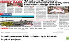 أمير سعودي تعرض لهجوم الإعلام التركي بعد دعوة مواطنيه لمقاطعة منتجات أنقرة
