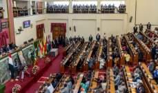 البرلمان الإثيوبي وافق على إعلان حالة الطوارئ بإقليم تيغراي لمدة 6 أشهر