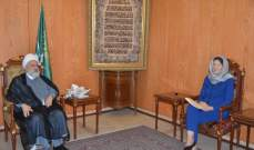 الخطيب: الادارة الاميركية لا تتعاطى بانصاف مع القضايا العربية والاسلامية