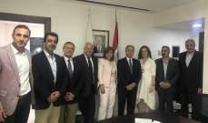 بطيش التقى وفد نقابة اصحاب محطات توزيع المحروقات وسفيرة لبنان في تشيلي