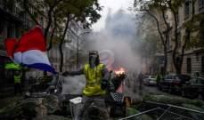 الشرطة الفرنسية تستخدم الغاز المسيل للدموع في الاشتباكات مع السترات الصفراء