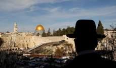 محكمة إسرائيلية توافق بيع أملاك الكنيسة الأرثوذوكسية بالقدس للمستوطنين