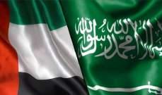 البيان: توافق الرؤى بين السعودية والإمارات يشمل القضايا الإقليمية والعالمية