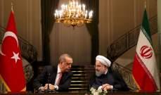 """انعطاف سعودي """"اقتصادي"""" نحو روسيا وتقارب """"سياسي"""" تركي نحو إيران: هل هي اصطفافات جديدة؟"""