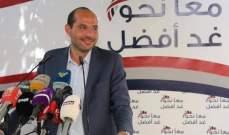 حسن مراد: سنبقى دعاة حوار لتنظيم الخلافات