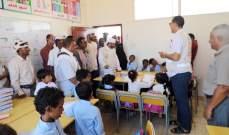 الهلال الأحمر الإماراتي افتتح وحدات سكنية جديدة ومدرسة بجزيرة سقطرى اليمنية
