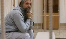 """القبض على روسي ادعى أنه المسيح وأسس رابطة لأتباعه باسم """"العهد الأخير"""""""