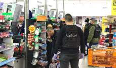 النشرة: امن الدولة تسيّر دوريات على المتاجر للتأكد من الاجراءات الوقائيّة