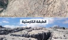 مجلس الإنماء والإعمار: بدائل سدّ بسري لا تؤمّن القدر الكافي من المياه وترتّب تكلفة أكبر