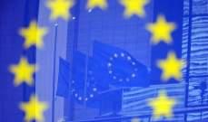 الاتحاد الأوروبي: اعتمدنا حزمة دعم غير مسبوقة للبنان بقيمة 165 مليون يورو