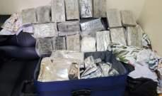 قوى الامن الداخلي تحبط عملية تهريب 20 كلغ من الكوكايين الى لبنان