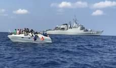 صحيفة Cyprus Mail القبرصية: السلطات تعيد 33 مسافراً غير شرعياً من قبرص الى لبنان