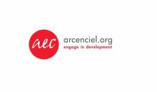 """""""أركانسيال"""" وضعت خطا ساخنا للمساعدة: مركز الدامور احترق بالكامل ومستمرون بالتزاماتنا"""