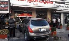 النشرة:سيارة اقتحمت واجهة محل في صيدا