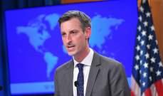 خارجية أميركا: تأجيل مؤتمر إسطنبول حول السلام بأفغانستان لا يعني وقف جهود التسوية