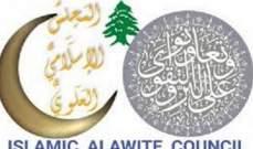 اللجنة التطوعية لإجراء الإنتخابات بالمجلس العلوي :لإعادة النظر بآلية تشكيل اللجنة التوجيهية