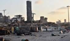 العثور على جثة لأحد عناصر فوج إطفاء بيروت في مكان الانفجار