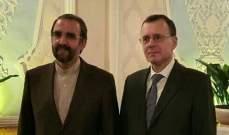 """شركة """"روس أتوم"""" أكدت دعم روسيا لمواصلة التعاون مع إيران بمجال الطاقة النووية"""