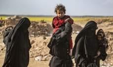 اللجنة الدستورية الفنلندية: للتحقيق في شرعية نقل أطفال داعشيات من سوريا إلى فنلندا