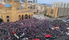 اشكال بين المتظاهرين امام الشريط الشائك في ساحة رياض الصلح
