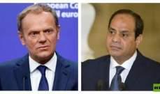 السيسي بحث مع رئيس المجلس الأوروبي التعاون لمواجهة التعصب والتطرف