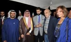 تيمور جنبلاط: نؤكد الوقوف إلى جانب السعودية وقيادتها وشعبها في مواجهة التحديات