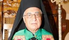 العبسي التقى المعزين بشقيقه وشكر من واساه