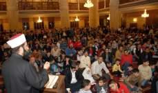 مجمع مسجد الحريري في صيدا احتفل بذكرى المولد النبوي