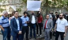 اعتصام أمام قصر العدل للضغط على ملف عقدَي الخليوي