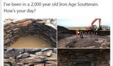 اكتشاف ثلاجة تحت الأرض عمرها 2000 عام