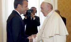 الإليزيه: ماكرون هنأ البابا فرنسيس على زيارته التاريخية للعراق وبحثا بالوضع في لبنان