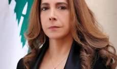 مكتب عكر دان الاعتداءات الاسرائيلية: لوضع حد لها والعمل على وقفها