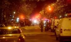 الشرطة الفرنسية: الإنذار في فندق بولمان في باريس كان كاذباً