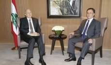 ميقاتي التقى سفير ارمينيا وبحث معه العلاقات الثنائية
