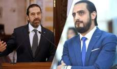 إياد سكرية في رسالة الى الحريري: الإستقالة هي خلاص الوطن وسنبقى متمسكون بك