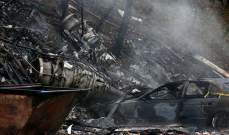 مقتل 9 أشخاص إثر اصطدام طائرة بمبنى سكني بولاية اوهايو الأميركية